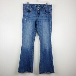 American Eagle Light Wash Artist Flare Jeans